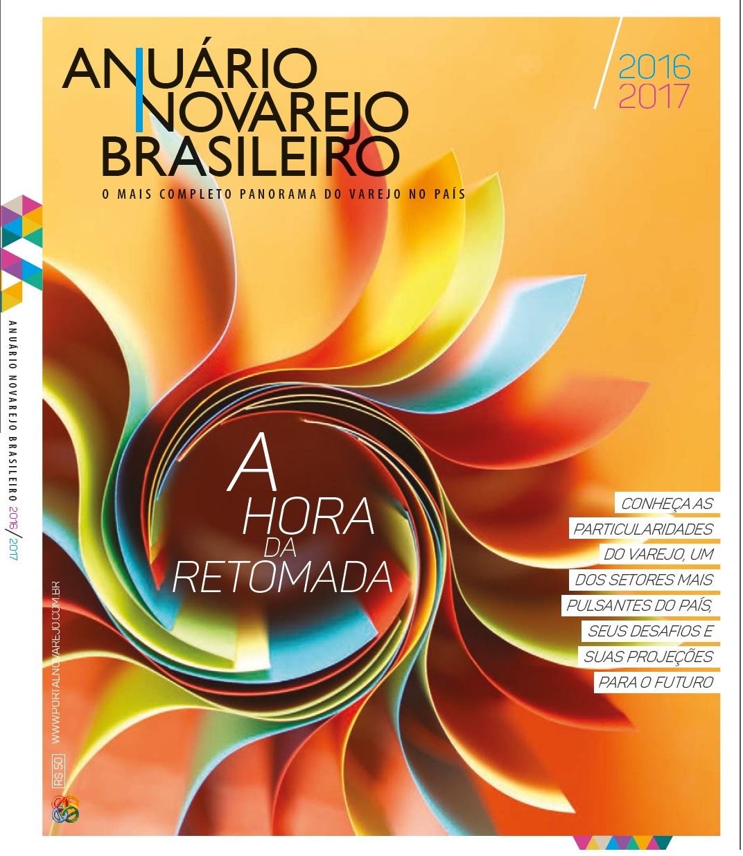 Consumoteca no Anuário Novarejo Brasileiro 2016_CAPA